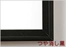 frameprice_img01