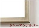 frameprice_img03